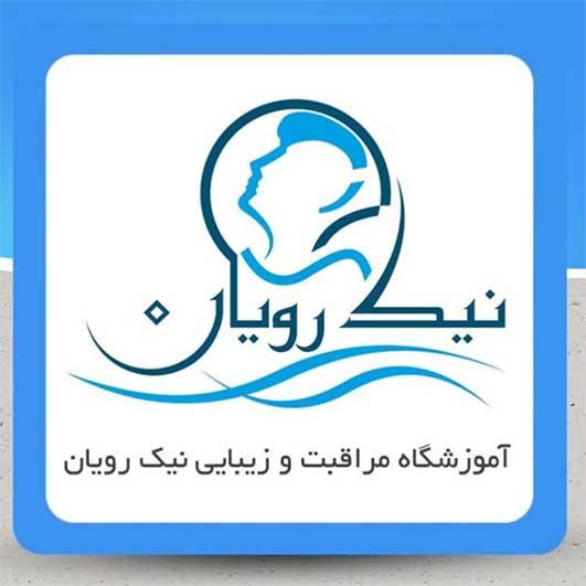 حرفه ای ترین آموزشگاه پیرایش مردانه تهران